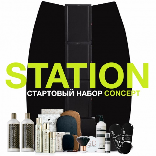 curasano_tanning_system__statoin_concept